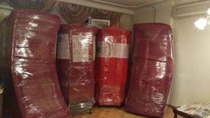 Ardahan Uluslararası Evden eve Nakliyat